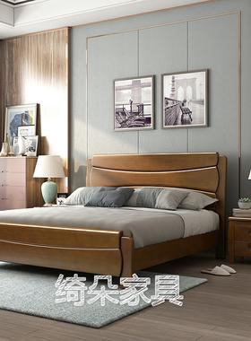 衣柜全套卧室家具床中式组合套装主卧实木六件套整套全屋婚房成套