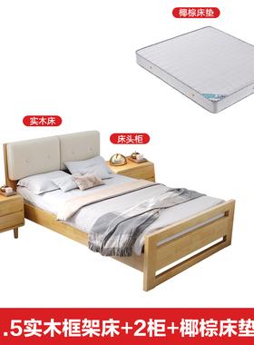 卧室主卧全套家具组合套装 全屋北欧实木家具 床柜子衣柜成套家具