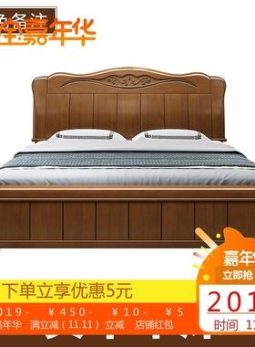 中式全套床衣柜组合套装卧室实木六件套主卧整套全屋婚房成套家具