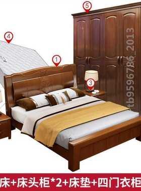 家具套装组合卧室床和衣柜梳妆台房间主卧全屋成套柜子实木整套