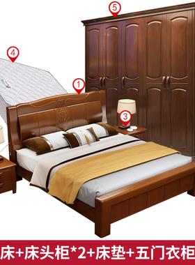 卧室家具组合套装实木全屋成套家具中式主卧次卧床衣柜婚房全套