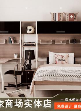 钢木家具猫王风格书桌床衣柜书柜书架置物架简易卧室电脑桌组合