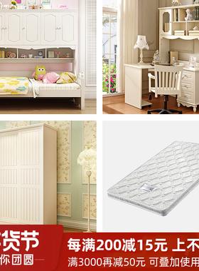 儿童房家具组合套装女孩 卧室多功能单人床书桌衣柜公主床小户型