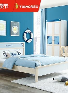兔宝宝儿童套房男孩卧室成套板木家具床衣柜床头柜书桌椅组合家具