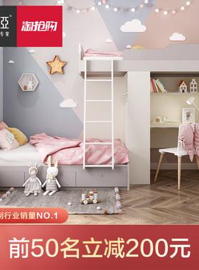 定制金 索菲亚双层上下床衣柜书桌柜子组合多功能榻榻米卧室家具
