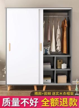 北欧卧室衣柜多功能实木儿童组合床书桌柜子推拉门女生家具简单