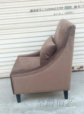 定制 简约现代单人沙发 躺椅贵妃椅休闲塌 美式乡村会所卧室家具