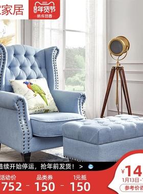 德家家具美式老虎椅沙发椅布艺卧室现代单人小户型休闲椅简约组合