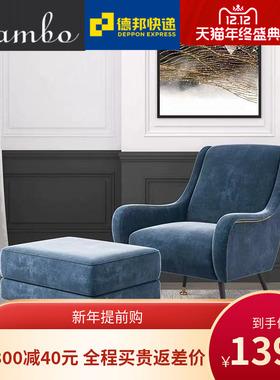 Rambo家具 美式轻奢休闲老虎椅客厅卧室单椅网红ins风单人沙发椅