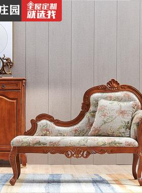 美式乡村实木贵妃椅白蜡木客厅卧室家具布艺美人榻床单人休闲沙发