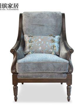 美式复古实木单人布艺沙发椅卧室客厅做旧休闲懒人椅别墅家具定制