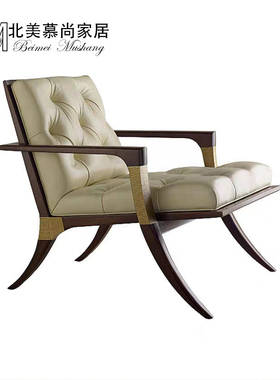 北美慕尚家具 美式乡村实木休闲椅 北欧简约现代躺椅 卧室沙发椅
