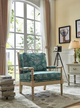 美式休闲椅布艺椅客厅白色混搭单椅靠背椅懒人卧室书房椅美式家具
