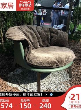 德家家具美式轻奢椅单人沙发椅布艺休闲单椅懒人阳台卧室高背躺椅