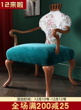 美式老虎椅实木单人沙发休闲椅布艺椅北欧客厅环保家具阳台卧室