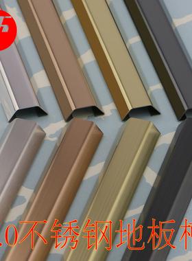 家装防踩地板线槽装饰保护槽线管电线盖板不锈钢线槽明线明装固定