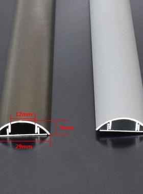 家装明线墙角隐形电线槽木地板装饰条压线条铝合金网线门槛条自粘
