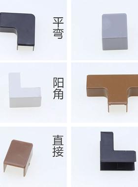 家装明装明电线槽15*10方形配件PVC阴角阳角直接平弯三通堵头配件