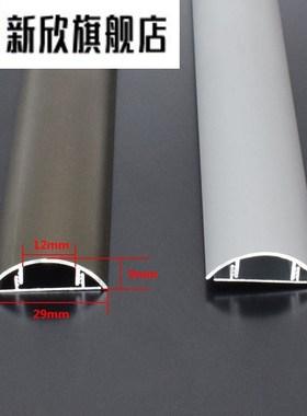新欣家装明线墙角隐形电线槽木地板装饰条压线条铝合金网线门槛条