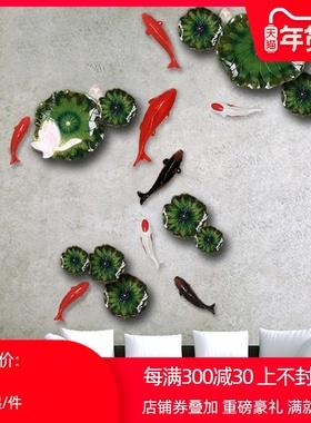 墙饰创意家装装饰饭店餐厅背景墙面装饰品家居玄关鱼墙壁饰挂件