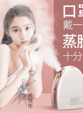 蒸脸仪家用蒸脸器冷热双喷纳米喷雾机补水仪蒸汽美容仪脸部加湿器