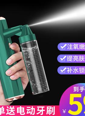 注氧仪高压手持纳米喷雾面脸部加湿机蒸脸家用便携美容院补水仪器
