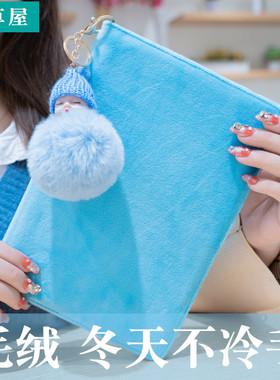 冬季2020新款matepad10.4英寸保护套荣耀平板v6外壳电脑BAH3-W09皮套krj防摔5G麒麟990华为套子绒布10 4屏pad