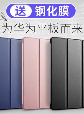 华为m6保护套硅胶10.8英寸matepad平板电脑pro壳子软胶8.4寸新款荣耀v6全包防摔m5外壳全包边套子SCM-W09皮套