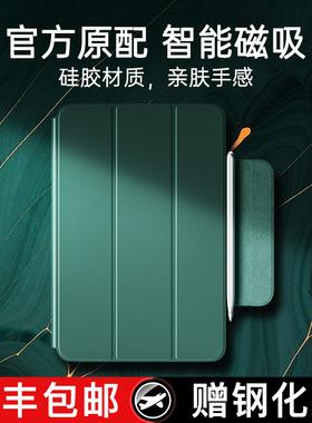 华为matepadpro保护套matepad平板电脑m6壳10.8寸硅胶10.4英寸matepad pro全包带笔槽5G官方智能磁吸pad皮套