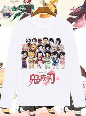 日本少年动漫鬼滅の刃长袖衫学生t恤大童衣服亲子服饰儿童服装