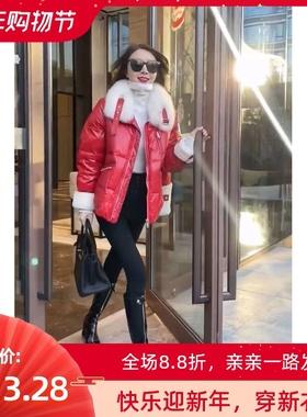抖音雅冰服饰商行同款秋冬季新潮气质过新年红色白毛羽绒棉服外套