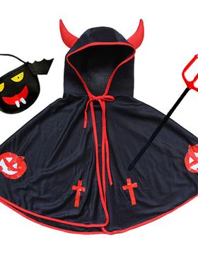 万圣节儿童服装男女童牛角披风演出服饰恶魔斗篷亲子成人南瓜衣服