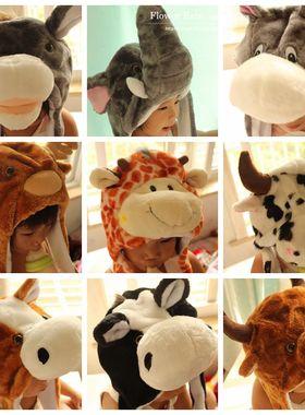 老牛奶牛动物帽小马驴黑马长颈鹿麋鹿表演舞台剧幼儿园头套服饰