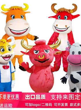 吉祥财神小牛卡通人偶服装行走cos动物道具蒙牛玩偶服饰旺财奶牛