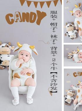 新款儿童摄影服装小牛年百天宝宝拍照服饰婴儿照相牛宝宝造型套装