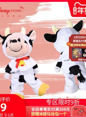 迪士尼时尚卡通可爱nuiMOs扭萌萌公仔衣服百搭奶牛服饰新品Disney
