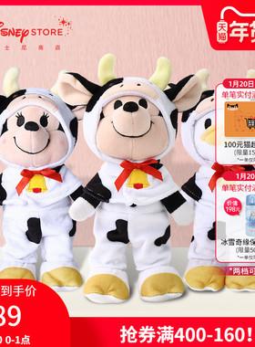 迪士尼商店 nuiMOs扭萌萌玩偶搭配服饰奶牛系列公仔衣服毛绒款