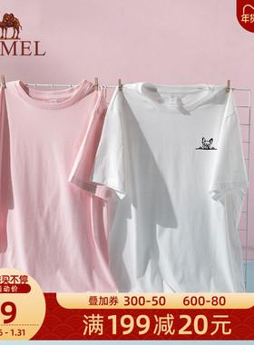 骆驼男装装服饰2020夏季新款圆领T恤简约舒适休闲运动短袖
