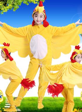 新款六一儿童演出服小鸡舞蹈服大公鸡表演服装成人幼儿服饰夏季短