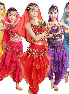 儿童印度舞演出服幼儿园新疆舞民族服饰舞蹈服女童肚皮舞表演服装