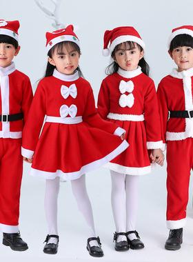儿童圣诞节服装儿童装扮女童男女童演出服幼儿服饰圣诞节老人衣服