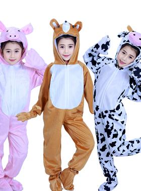 儿童元旦动物造型舞台连体衣演出服表演小猪奶牛小熊儿童卡通服饰