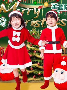 圣诞节儿童服装男童幼儿园宝宝圣诞老人衣服装扮主题服饰女童套装