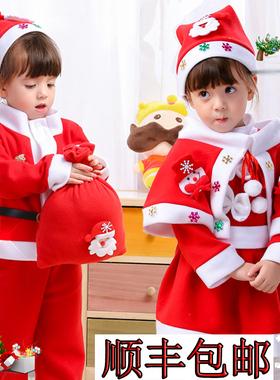 圣诞节儿童服装男女童演出服幼儿园服饰装扮衣服儿童圣诞老人套装