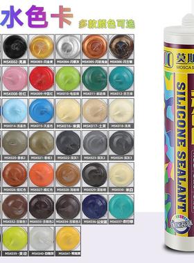 美容玻璃胶装修防水收边家用美缝剂胶门窗金属不锈钢铝塑板密封胶