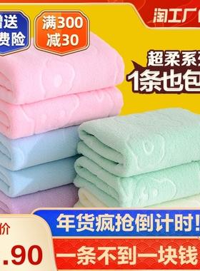 10条装毛巾超细纤维洗脸巾儿童成人干发巾洗车美容面巾比纯棉吸水