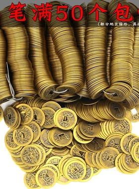 纯铜五帝钱六帝钱摆件散装古币门厅十帝铜钱门槛仿古清代真品家饰