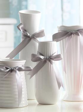 白色花瓶陶瓷创意时尚现代简约日式风格小号家居家饰干花插花花器