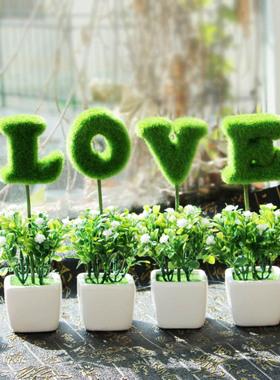 简约现代家居家饰品卧室内搁板小摆件创意love绿植盆栽仿真花套装