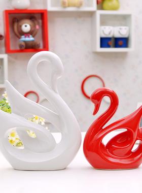 家居饰品结婚礼物陶瓷工艺品客厅酒柜装饰小摆件红白天鹅家饰摆设
